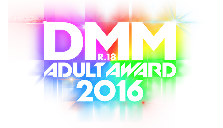 DMM ADULT AWARD 2016