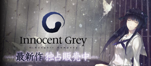 Innocent Grey