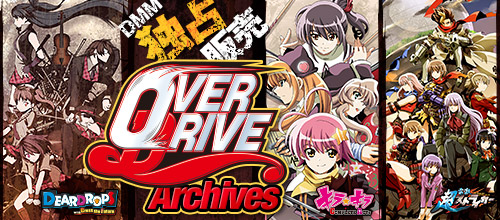 OVERDRIVE Archives