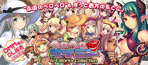 【CG集】ペロペロ催眠 Art Works Collection