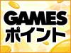 「GAMESポイント」が、美少女ゲーム購入にもご利用いただだけるようになりました!