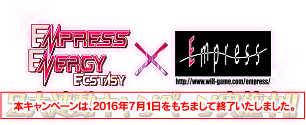 EMPRESS ENERGY ECSTASY × Empress