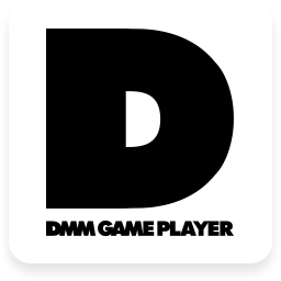DMM GAME PLAYER