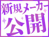 どスケベすぎる欲望が爆発!「未来 フューチャー」公開!