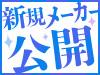旬の女優を魅せる「旬感」配信開始!