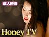 美しくエロチックに描く韓流官能シネマ!「Honey TV」公開!