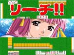ゲーム画面サンプル03