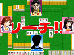 ゲーム画面サンプル04