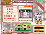 ゲーム画面サンプル07