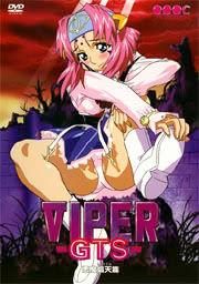 VIPER-GTS-vol.03「悪魔娼天篇」
