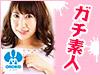 SNSでナンパ!「ORCHIDエンターテイメント」配信開始!
