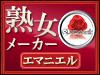 熟した女のリアルな性態を追及する「人妻文化センター/エマニエル」公開!