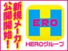 2月17日(金)「RAKI/HERO」公開!