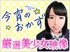 厳選した女のコのイヤラシイ姿を公開!新規レーベル「今宵のおかず」!