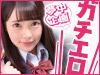 女学生限定ガチエロ動画専門レーベル「夢中企画」公開!
