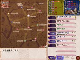 システム イメージ01