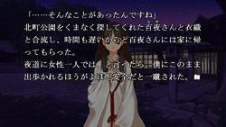 ゲーム画面 02