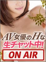【AV女優イベント開催中】6月27日(火) 22:00~