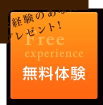 DMMライブチャット 7月24日(金)22:00~1:30開催
