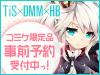 http://p.dmm.co.jp/p/ms_doujin/comicmarket85/bnr_100_75.jpg