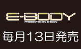 E-BODY