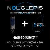 JAPAN-TOYZ NOL GLEPIS