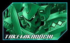Takemikaduchi