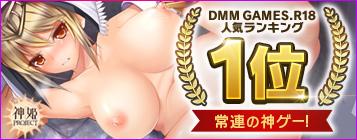 【DMM.R18】あいりすミスティリア!R 〜少女のつむぐ夢の秘跡〜 Part89 [無断転載禁止]©bbspink.comYouTube動画>3本 ->画像>35枚