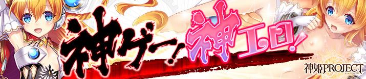 【テクロス煉獄戦】神姫PROJECT Gメダル566枚目【激重中止マダー?】 [無断転載禁止]©bbspink.com->画像>57枚