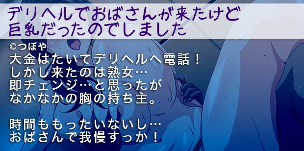 Comic hentai Jepang terbaru – Nonton story seks HOT