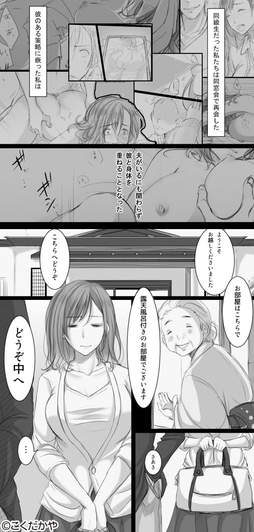 ストーリー紹介01