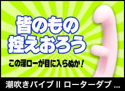 潮吹きバイブII ローターダブル内蔵KO-MON様シリーズ 【 二代目助さんver.】 単4電池4本タイプ