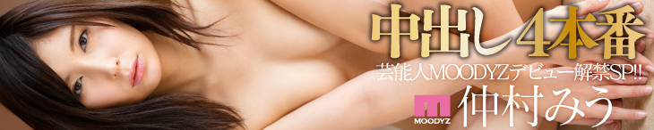 【AVOPEN2015 三冠達成!!】日本一のAV総合メーカー