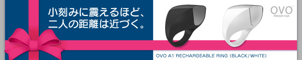 OVO A1 RECHARGEABLE RING BLACK&WHITE 販売中!