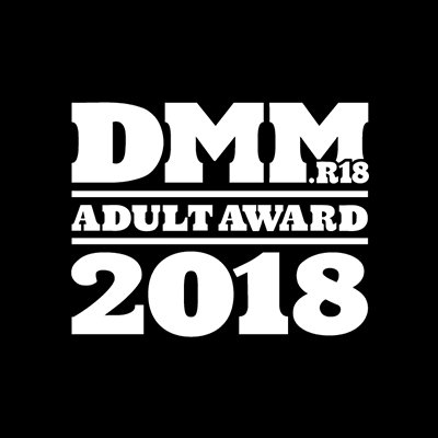DMM.R18アダルトアワード