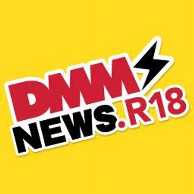 DMMニュースR18