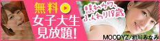 FANZA動画【時間が止まる女子便所 強制排尿中出しレ×プ!!停止解除でパニック噴射!!】