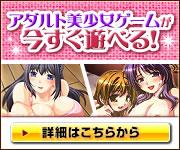 R18 美少女ゲーム ダウンロード版