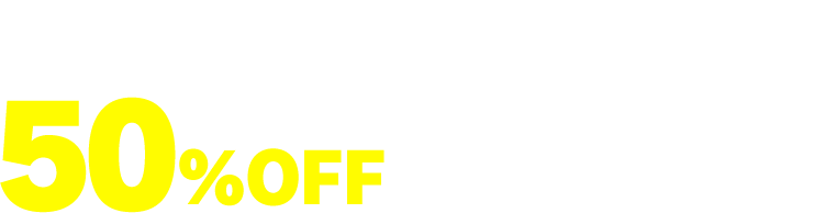 アトリエかぐや作品50%OFFで大放出!!
