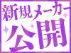 心もマ〇コもフルオープン「胸熱素人」公開!