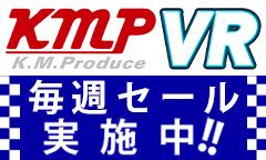 【VR】KMPストア