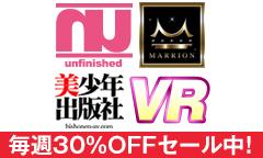 アンフェ/マリオン/美少年/VR