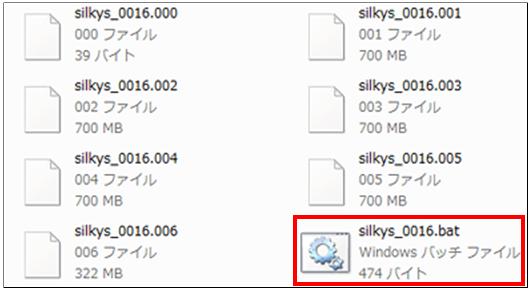 (2)分割ファイルの結合・説明画像03