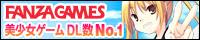 アダルトPCゲームダウンロード販売のDMM