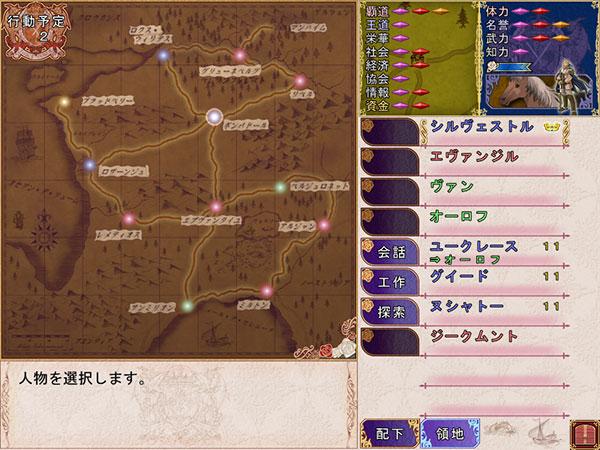 システム画像 No.01