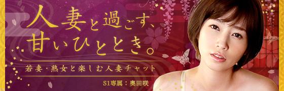 素人・マダム(人妻)・AV女優とライブチャット - FANZAライブチャット