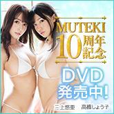MUTEKI 10thAnniversary