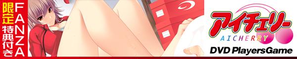 【FANZA限定】お姉さん先生(DVDPG) オリジナルフォトカード付