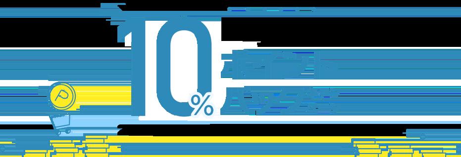 動画&電子書籍 PayPal支払いで10%ポイントバックキャンペーン 2017年12月8日(金)〜2017年12月26日(火)